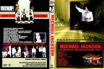 ≪送料無料≫マイケルジャクソン 2003 45TH BIRTHDAY PARTY