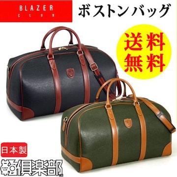 世界に誇る職人技☆ボストンバッグ 日本製 カーキ色