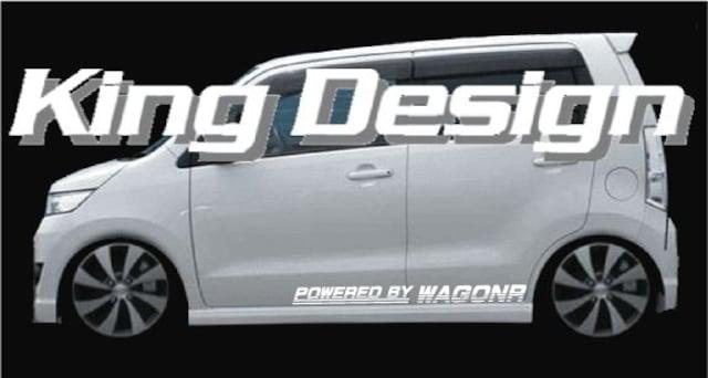 ワゴンRラグジュアリーカスタムサイドステッカー120cm < 自動車/バイク