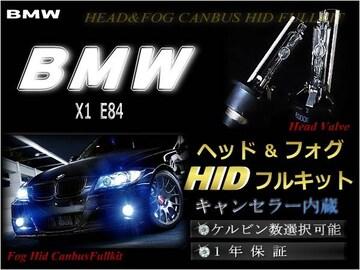 BMW X1 E84 ◆ヘッド&フォグHIDセット/1年保証/キャンセラー