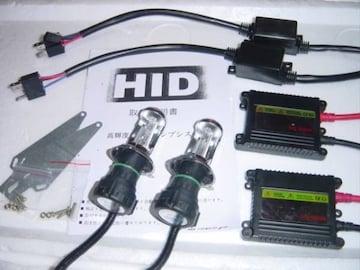 超薄型 H4スライド式HIDキット H/L 35w. 55w リレーレス