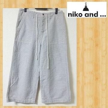 niko and... ニコアンド ヒッコリーボーダー ワイドパンツ 3