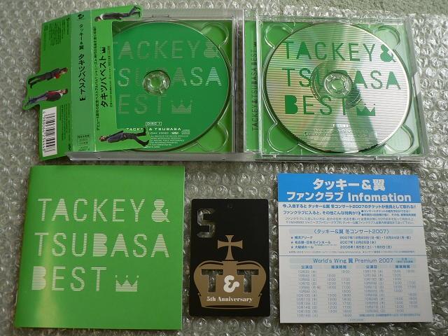タッキー&翼/タキツバベスト【初回限定盤B】2枚組CD/全25曲Best < タレントグッズの