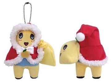 【ふなっしー】クリスマスぬいぐるみマスコット(新品タグ付)