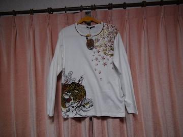 アビリティバーンのトラと龍ポロシャツ(L)新品タグ付き!。