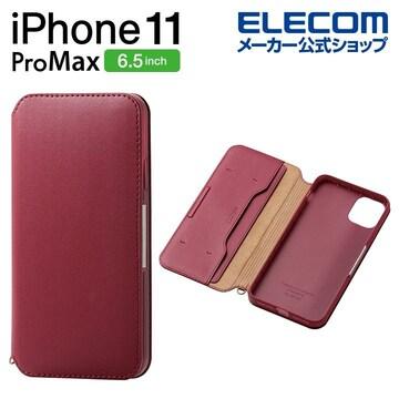 ★ELECOM iPhone 11 Pro Max 用 ソフトレザーケース レッド