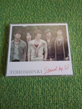 ☆東方神起☆Stand by U★CD+DVD♪