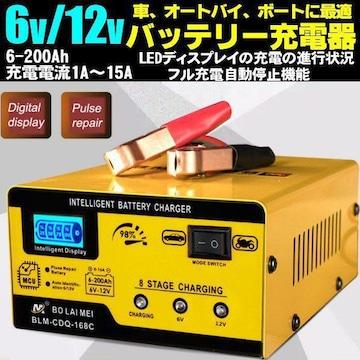 DC6v〜12vカーバッテリー充電器1A〜15A ディスプレイ AC100V電源