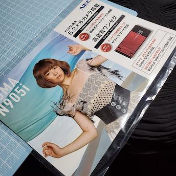FOMA N905i 販売店用 ステッカー(2007年NTTドコモ) YUKI 非売品