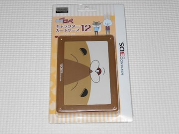 3DS★紙兎ロペ キャラクターカードケース12 for ニンテンドー3DS