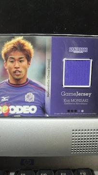 2006 森崎浩司 ジャージカード
