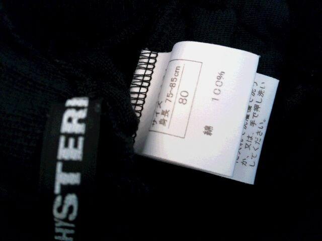 ヒスミニ 1,2回短時間着美 スカル刺繍 size80 < ブランドの