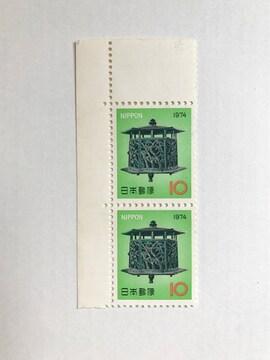 【送料無料】10円切手 (灯籠)