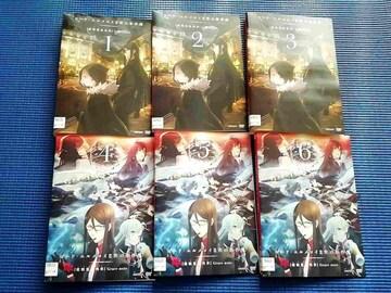 DVD ロード・エルメロイII世の事件簿 魔眼蒐集列車