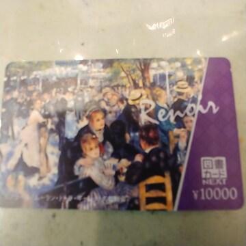 図書カード10,000円1枚 最安送料63円から可