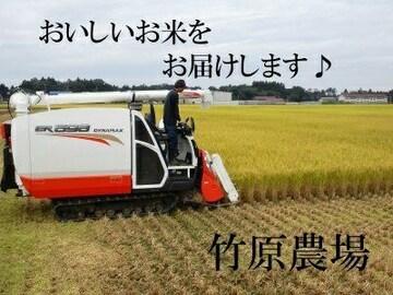農家直送!!R3年新米新潟県産新米コシヒカリ2キロ☆竹原農場☆