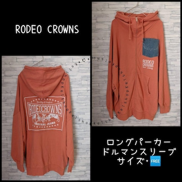 RODEO CROWNS ロングパーカー ワンピース デニムポケット