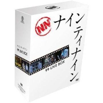 9999枚限定 99 LIVE BOX ナインティナイン