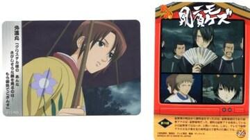 銀魂A★トレカ ストーリーカード Z-624 第196話 外道丸