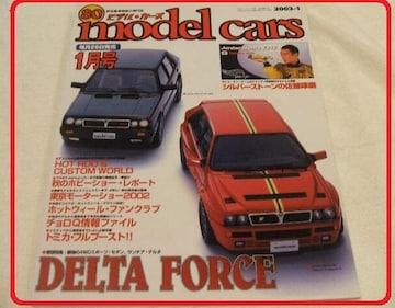 .モデルカーズ80号ランチア・デルタDELTAランチャラリーWRC