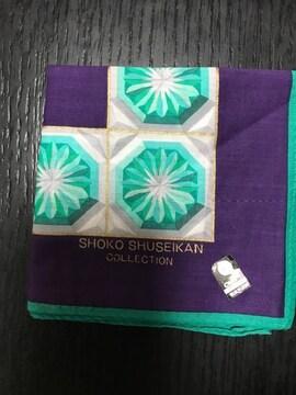 SHOKO SHUSEIKAN COLLECTION ハンカチ・新品