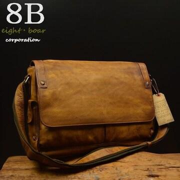◆牛本革 ムラ染め 大きめショルダーバッグ A4 フリップ◆茶b16