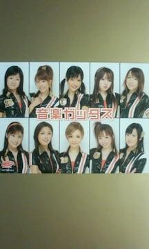 ハロショ FC会員特典トレカ/音楽ガッタス/やったろうぜ!