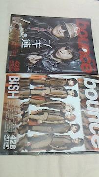 bounce2019年7月BiSH/ブギ連 甲本ヒロト
