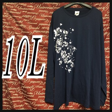 10L・桜柄・和柄ロンT新品/MCY-103