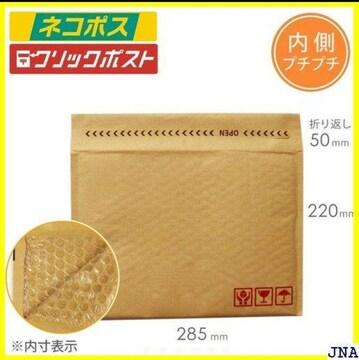 クッション封筒【7枚】(A4サイズ相当)