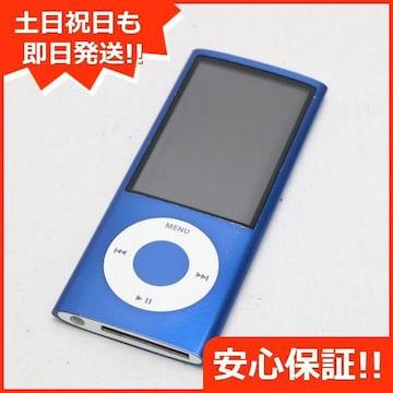 ●安心保証●美品●iPOD nano 第5世代 16GB ブルー●