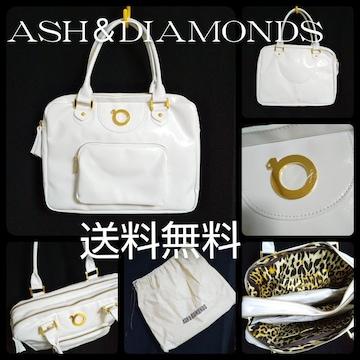 レア★ASH&DIAMONDS★bag/Neo Juicy Bag(新品)ホワイト×裏地ヒ