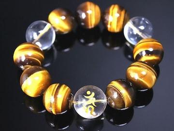 20mm/タイガーアイ梵字水晶数珠ブレスレット/キリーク子年