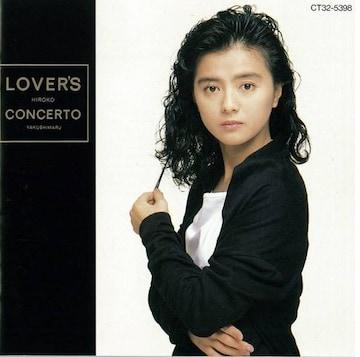 KF 薬師丸ひろ子 LOVER'S CONCERTO(ラバーズコンチェルト)