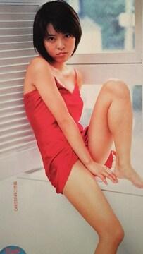 釈由美子・新山千春…【i Cupid】1999年10月号創刊2号