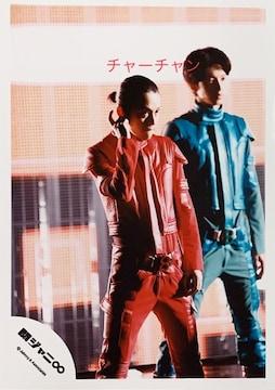 関ジャニ∞メンバーの写真★453
