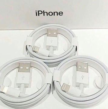ライトニングケーブル 充電ケーブル 3本セット 新品 最安値