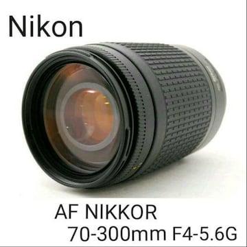 【超極上美品】NIKON AF NIKKOR 70-300mm F4-5.6G