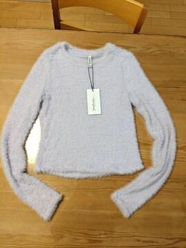 【新品未使用】【タグ付き】レディース セーター Mサイズ 薄紫