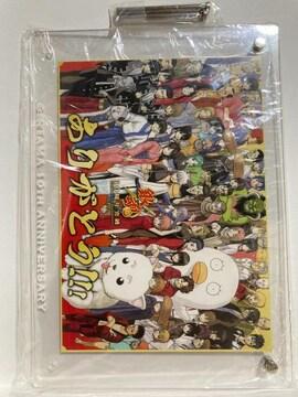 銀魂☆10周年突破に感謝&陳謝!!銀魂スターズボード☆2014抽プレ