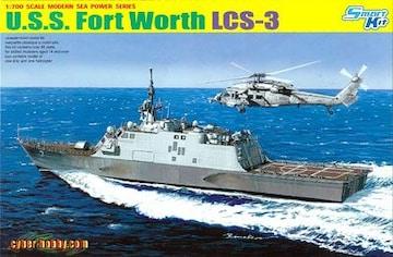 1/700 米軍沿海域戦闘艦 U.S.S. フォート・ワース LCS-3