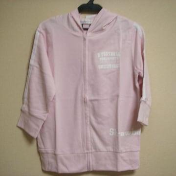 新品 薄ピンク×ホワイト 七部袖 パーカー M