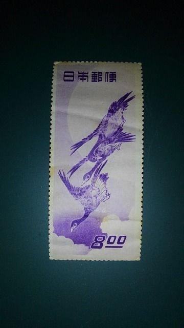 月に雁【未使用記念切手】しわ・シミあり  < ホビーの