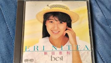 新田恵利(おニャン子クラブ) ベスト 87年盤