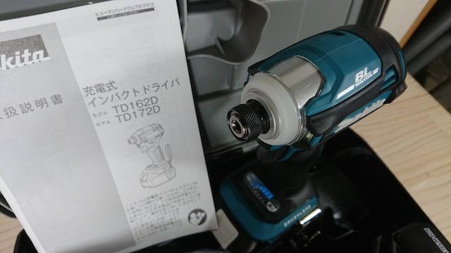 マキタ 新型インパクトドライバ TD172DRGXカラーバンパサービス < ペット/手芸/園芸の