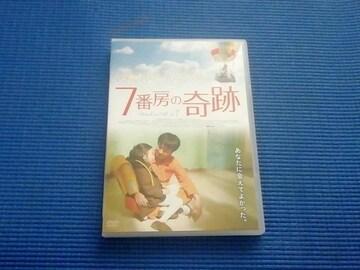 DVD 7番房の奇跡  リュ・スンリョン パク・シネ