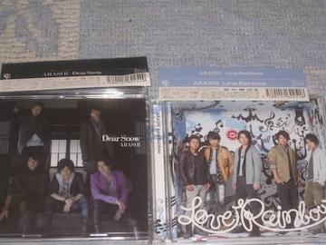 激安!超レア!☆嵐/マキシシングル2枚初回限定盤/2CD+2DVD☆美品!
