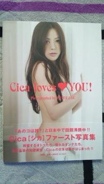〓Cica写真集「Cica loves〓YOU」直筆サイン入り〓