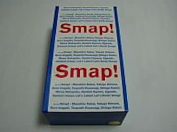 SMAP、Drink!SMAP TOUR 2002