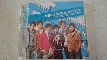 V6「HONEY BEAT/僕と僕らのあした」限定